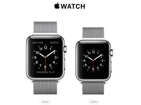 apple watch matome (6)