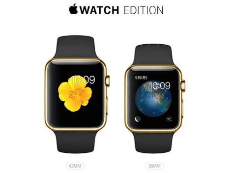 apple watch matome (7)