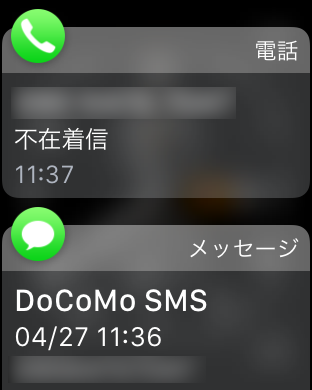 apple watch notification delete (2)