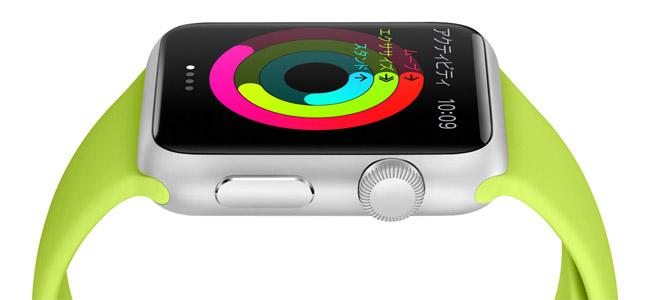 Apple Watch Sportのパッケージとされる写真が公開