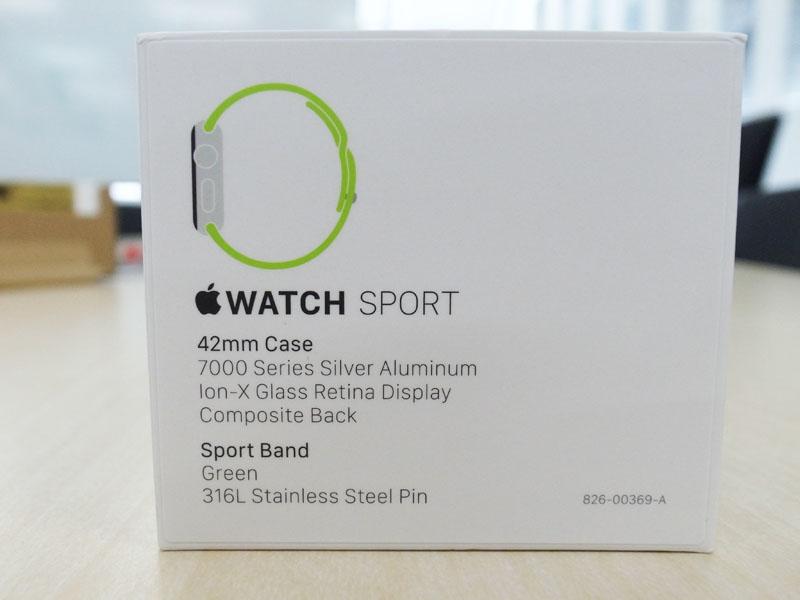 apple watch sport green (18)