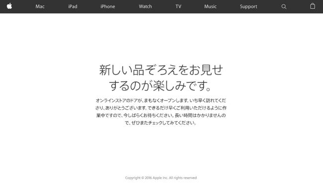 apple0321_01