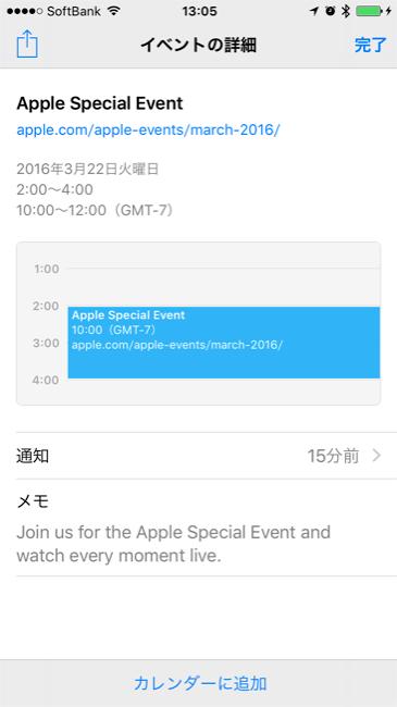 apple0321_03
