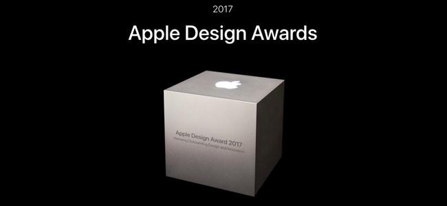 Appleが「Apple Design Awards 2017」を発表!Appleに認められた優秀なアプリ12本
