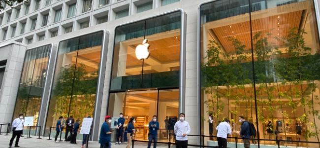 Appleが明日1月16日より直営店の営業時間を更に短縮。開始時間を1時間遅らせ午前11時からに