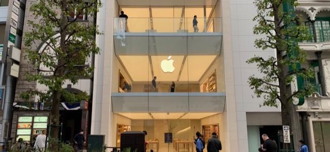 Apple直営店が東京にもう1店舗できるかも。公式サイトの採用情報に新たな項目が追加
