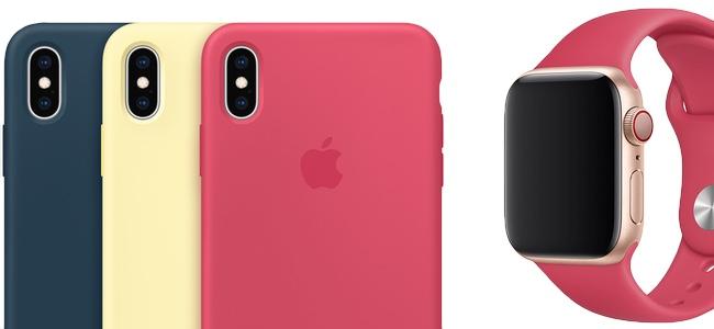 AppleがiPhone XS/XS MaxのシリコーンケースとApple Watchスポーツバンドに新しく3色のアイテムを追加