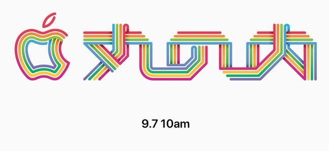 今日「Apple 丸の内」が10時にオープン!日本のApple直営店が9店に