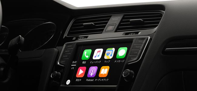 いずれはApple Carが現実に!?Appleが自動運転技術の開発を公式に認める。