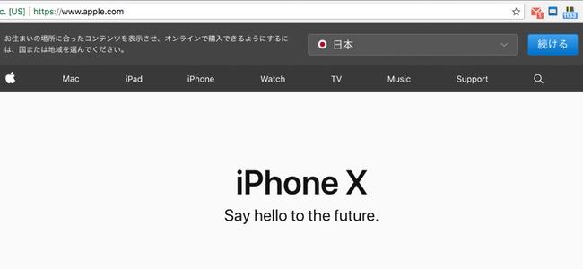 Appleの公式サイトがちょっとだけ仕様変更。他国のサイトにアクセスした場合、接続した国に誘導する様に