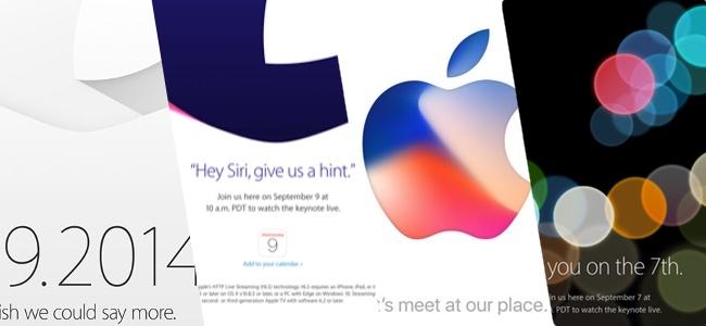新iPhone発表会のイベント開催告知は今週中に行われそう。過去数年すべて8月最終週から9月頭に発表