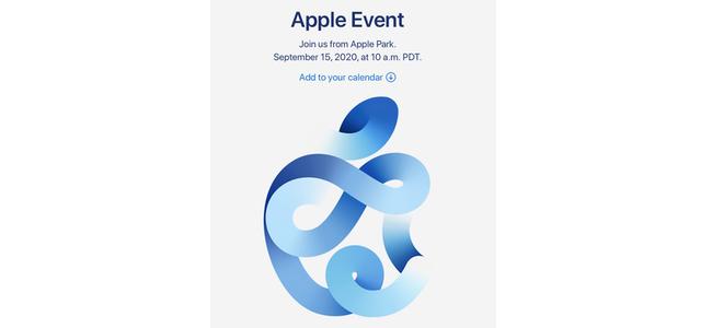 Appleがスペシャルイベントを9月15日に開催すると発表。新iPhone、Apple Watchなどを発表とみられる