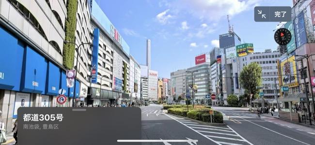 Appleの純正マップにて日本でもストリートビュー的機能「Look Around」が利用可能に