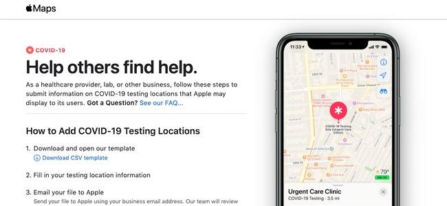 Appleが純正マップアプリに新型コロナウイルスの検査場所のデータを追加予定。検査可能機関のデータを収集中