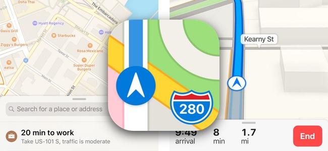 Appleが日本でも独自の車を使った地図データ収集を開始。まずは東京と千葉にて