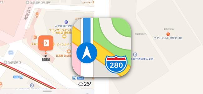 iOSのApple純正マップで駅出入り口の番号やエスカレーター・エレベーターの有無、ビル名などが確認できるように