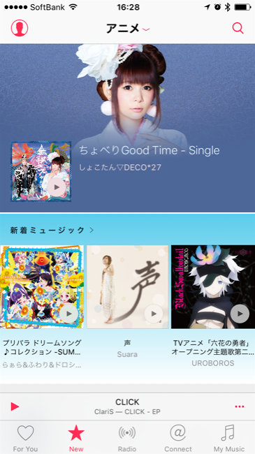 applemusic_01