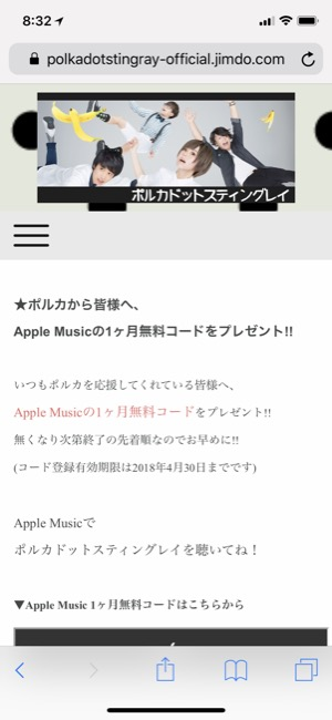 applemusic_01