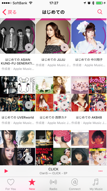 applemusic_04