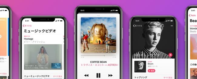 Apple Musicの「Connect」機能が終了へ。以前のPingに続き音楽と連携する独自SNSで失敗