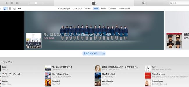 Apple Musicでソニーやビクターのレーベル楽曲が配信開始!邦楽やアニソンが一気に充実したぞ!