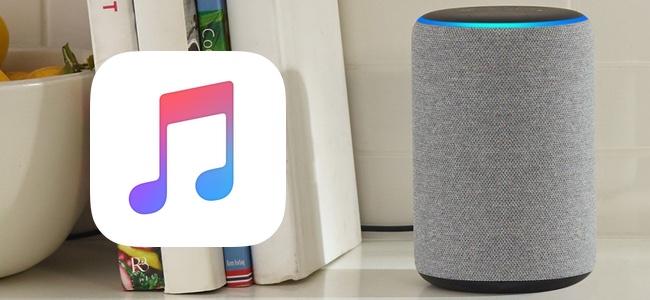 【朗報】Amazonのスマートスピーカー「Echo」シリーズでApple Musicの再生が可能になると発表