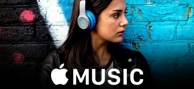 Apple MusicのAndroid版アプリが登場!二台持ちのAndroid端末が音楽再生に大活躍しそう!
