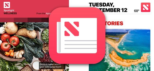 Appleがニュースの定額購読サービスを準備か?買収したTextureのサービスをApple Newsに組み込む予定