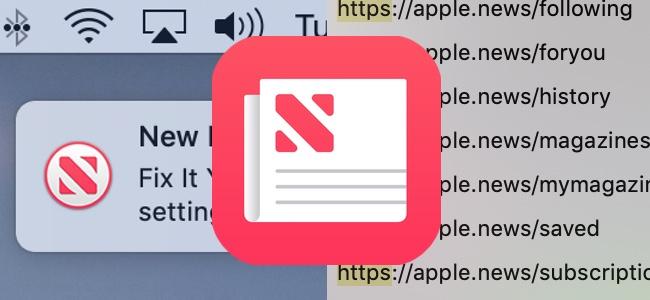 3月25日開催のAppleのスペシャルイベント、発表されるのはニュース/雑誌定額読み放題サービスの「Apple News Magazin」か。iOS/macOS内部から掲載ジャンル情報が発見される