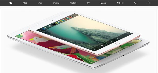今夜にも新型iPadが発売開始?Appleがオンラインストアを16:00〜21:30までメンテナンス予定