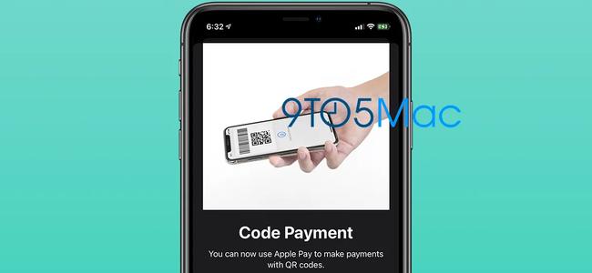 iOS 14でApple PayがQRコード支払いに対応?開発者向けに公開中のベータ版OSから記述が見つかる