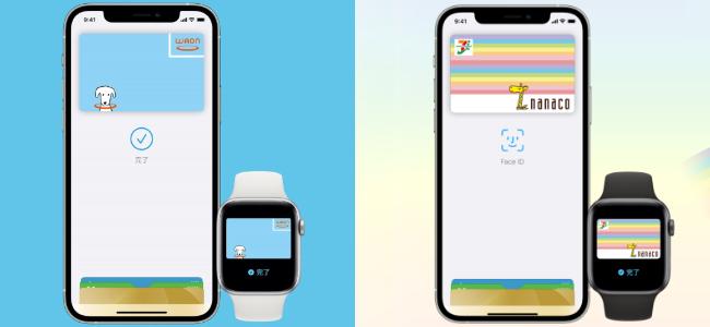 電子マネー「WAON」と「nanaco」が年内のApple Payへの対応を発表