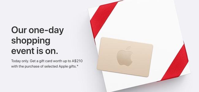Appleが海外でブラックフライデーセールを開始、対象製品購入でギフトカードをプレゼント。ただし日本は実施なし、その理由は?