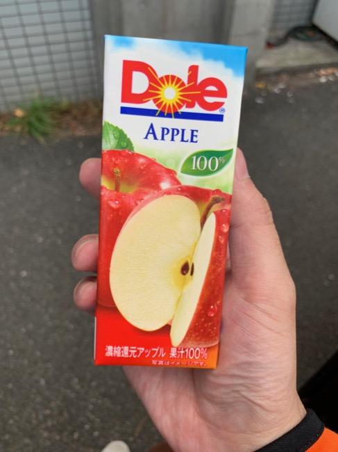 appleshibuya_07