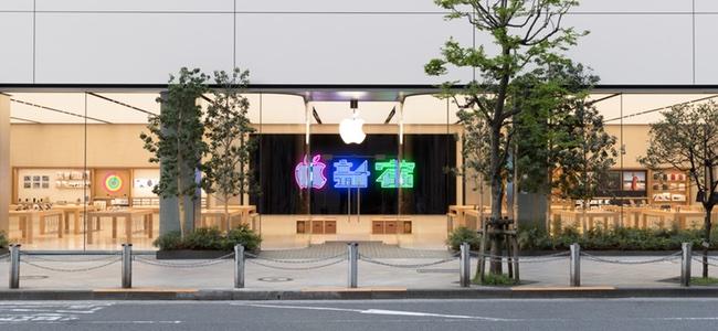Apple 新宿の店舗の様子が初公開。直営店の最新店舗デザインを採用。4月7日のオープン日には先着でプレゼントも