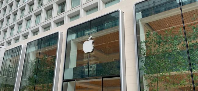 3月22日からApple Store一部の店舗で営業時間が21時にまで復帰