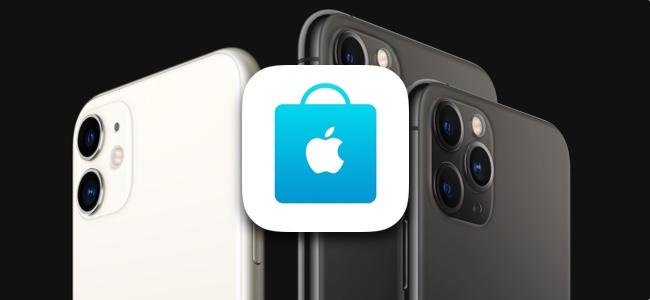アップル ストア アイフォン 11