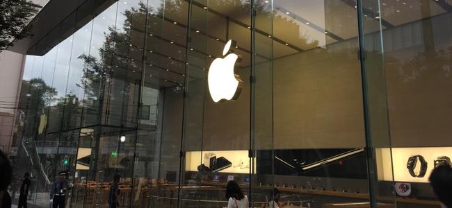 東京にApple Storeが新たに2店舗オープン予定!?千代田区と豊島区or新宿区の可能性