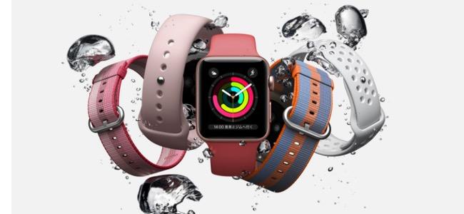 Apple Watch Series 3は今年後半に発売開始?昨年同様iPhoneと同じか