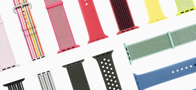 Appleが新しいApple Watchバンドの新シリーズ「スプリングコレクション」を発表。3月末より発売