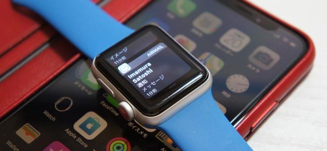 Apple Watchで表示される通知の順番が納得いかない