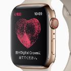 Apple Watchの心電図機能がついに日本でも提供開始を発表。次のアップデートとなるwatchOS 7.3から利用可能に
