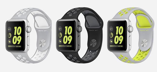 Nikeのオンラインストア、Nike.comでApple Watch Nike+が30%オフで販売中!最大13220円引き!