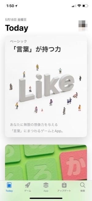 appstore_02-2