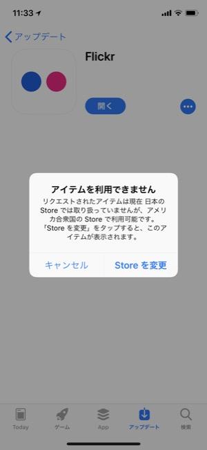 appstore_02