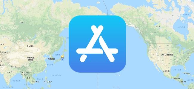 iOS 11.3で海外App Storeで別Apple IDを使ってダウンロードしたアプリがストアの国を切り替えなくても更新できるように