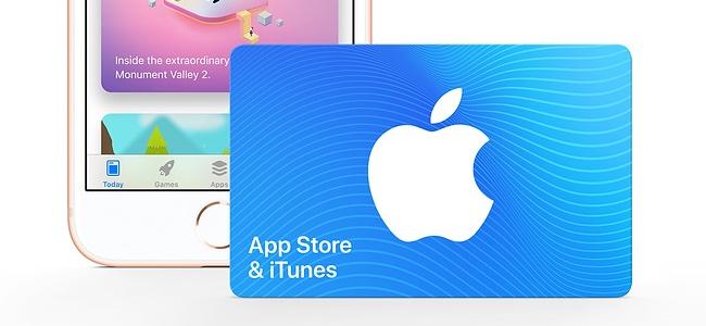 コンビニ各社でApp Store & iTunes ギフトカードのバリアブルカード購入で10%ボーナスが貰えるキャンペーンが開始