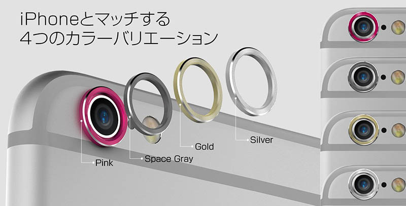 araree Metal Ring_05