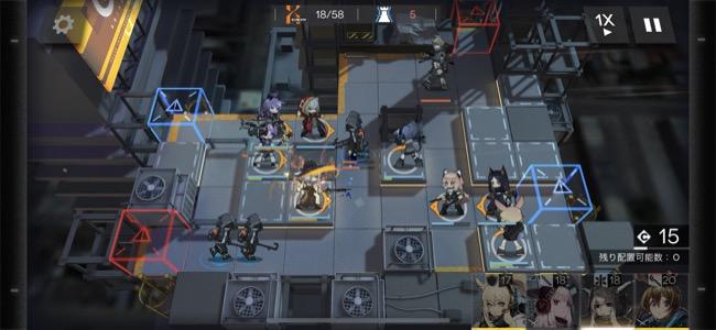 スマホゲームの定番タワーディフェンス+RPGの完成形「アークナイツ」。しっかりと個性のあるキャラによるパーティ構成から挑戦しがいのあるマップ、すべての工程を考えて楽しめる良作
