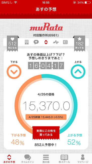 asukabu1